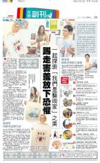 Penang artists featured in July Guang Ming Newspaper