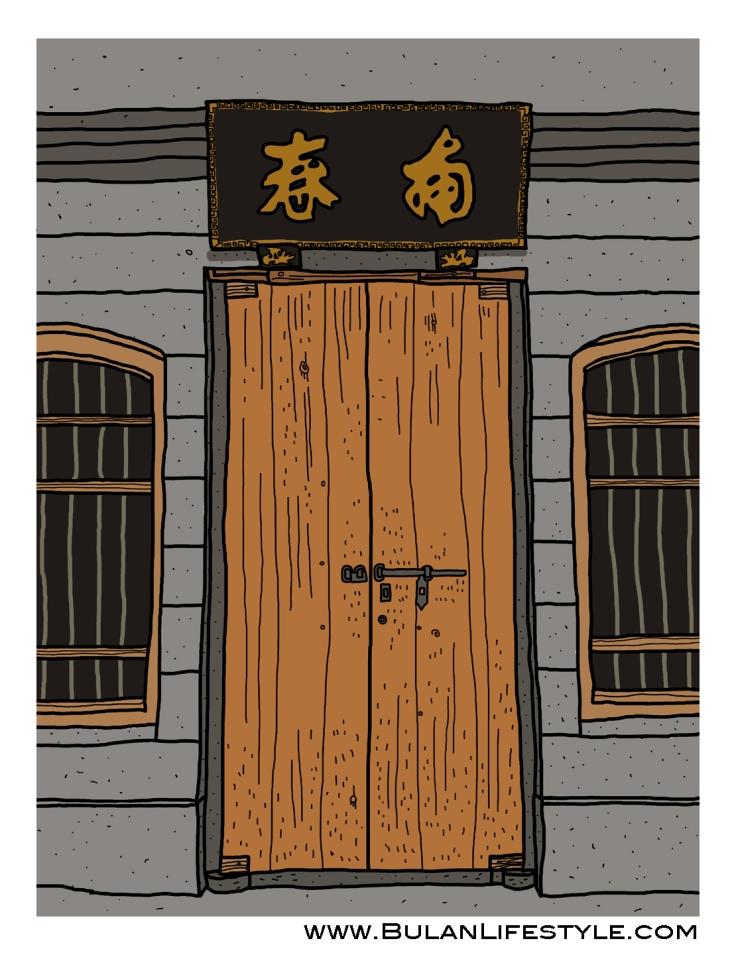 Old Penang door