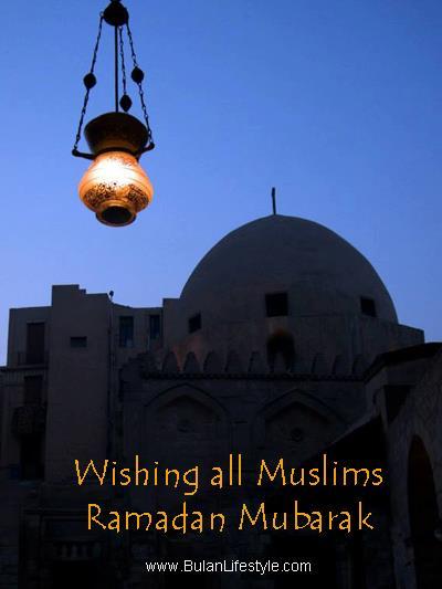 Ramada Mubarak