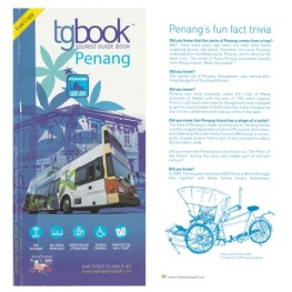 Penang trishaw by Penang artist in Hop on hop off guide book