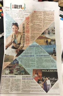 Guang Ming Sept 2018